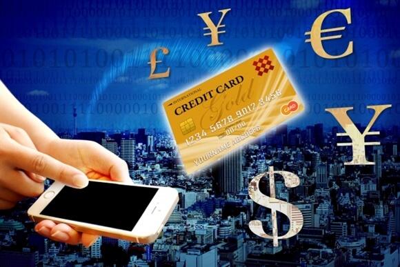 クレジットカードでお金を作る2つの方法を解説