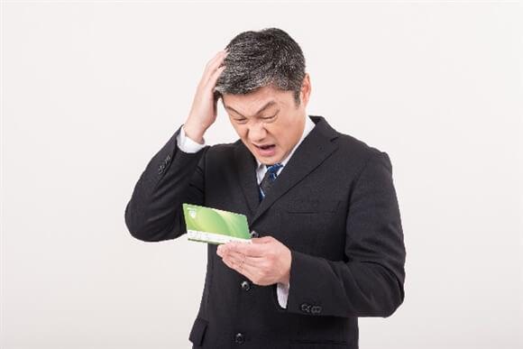 クレジットカード現金化を利用すると自己破産ができなくなる理由を徹底調査