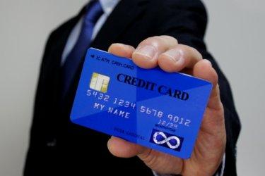 カードでお金の店舗型とオンラインの無店舗型の現金化業者
