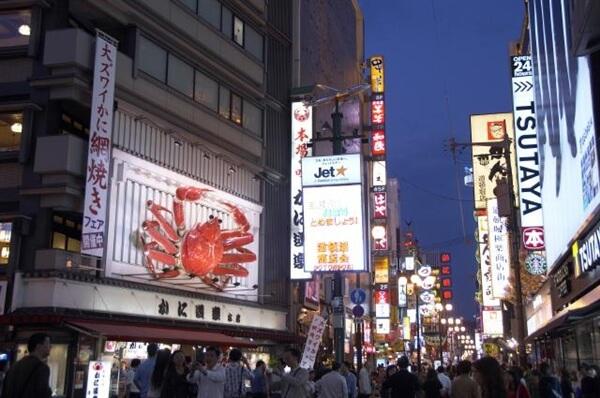 大阪で店舗営業してる現金化業者をご紹介!