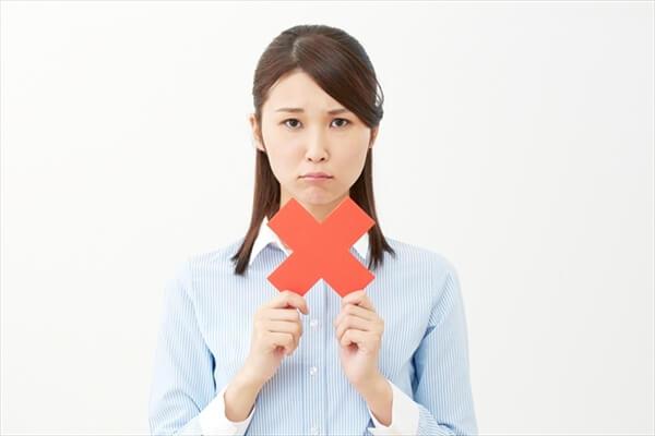 クレジットカード現金化でブランド品を使うのが損な3つの理由