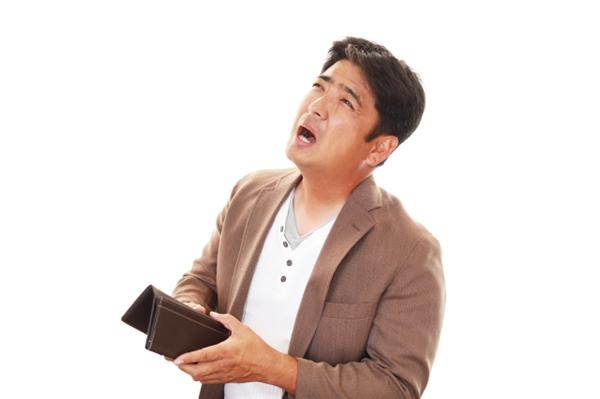名古屋の現金化業者は営業時間が短い