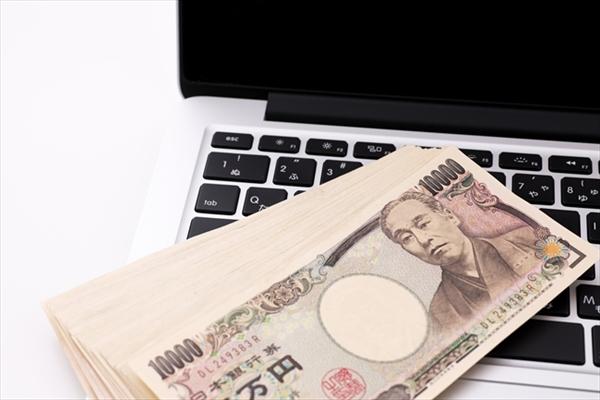 カード現金化の利用停止のリスク