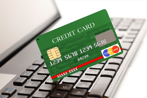 愛媛県のクレジットカード現金化事情