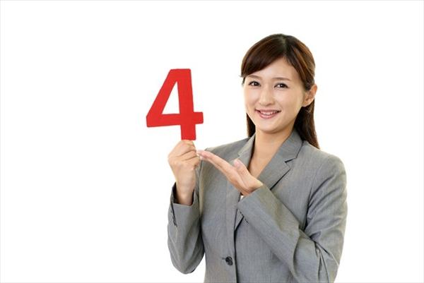 ドコモ払い・d払い現金化の4つの特徴