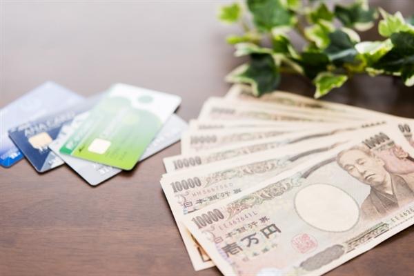 クレジットカードの利用停止のリスクが無い