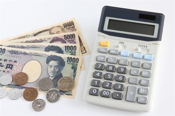 現金化の消費税のイメージ