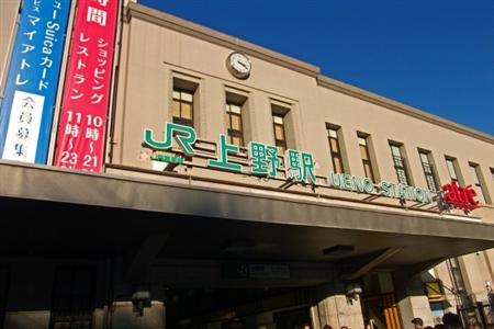 台東区の上野周辺のカードでお金の店舗一覧