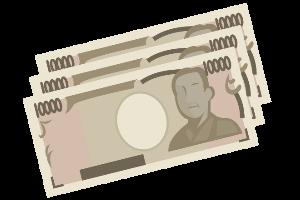 1.利用可能額は3万円以上