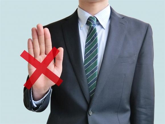 現金化はカード会社の利用規約に違反した行為