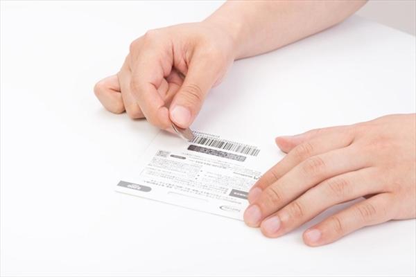 amazonギフト券現金化方式の商品