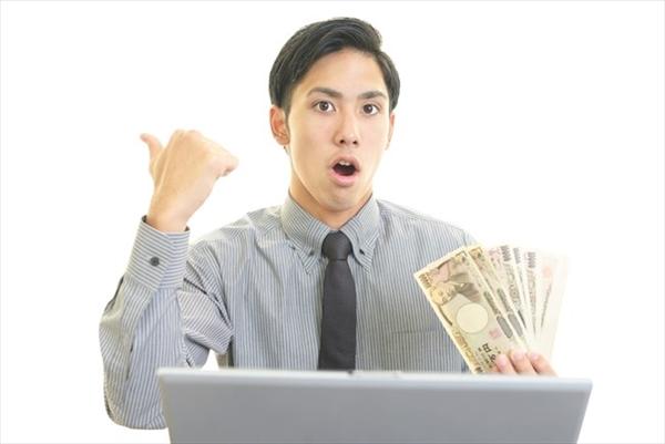 岡山県の現金化にオススメの優良店をご紹介!