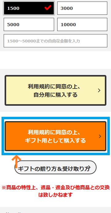 kiigoギフトとして購入