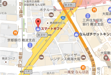 大阪で店舗営業している現金化業者一覧